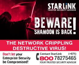 Shamoon Cyber Espionage